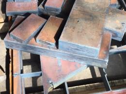Steel plates 40, 80, st.3